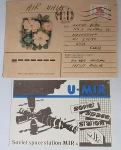 Russian QSL Card & Envelope 1992 (2).jpg