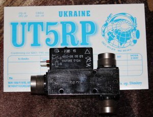 Relay REV-15 with my QSL.JPG