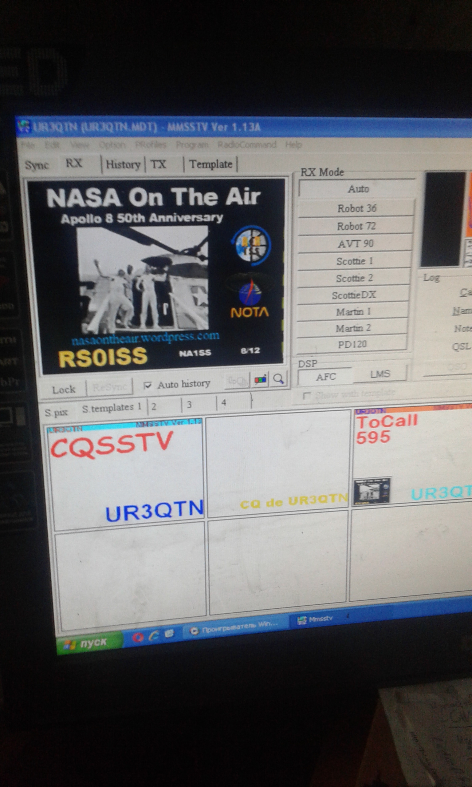 Young Indian Student Received his first ISS SSTV Image