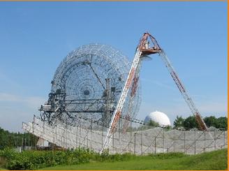 Haystack Observatory.PNG