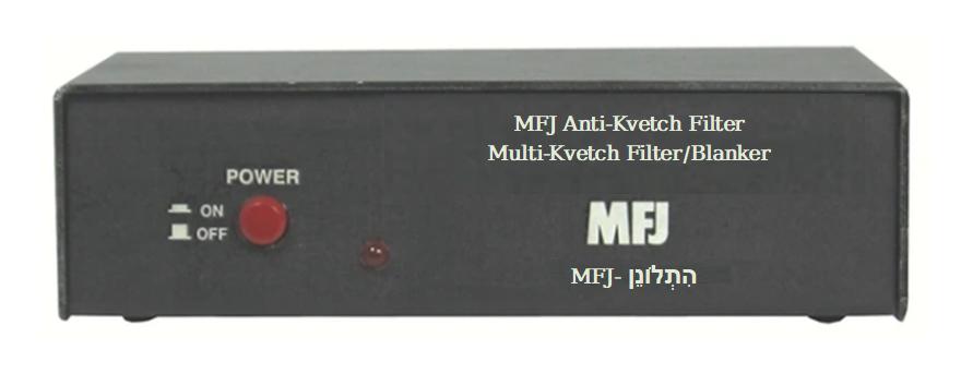 kvetch filter.PNG