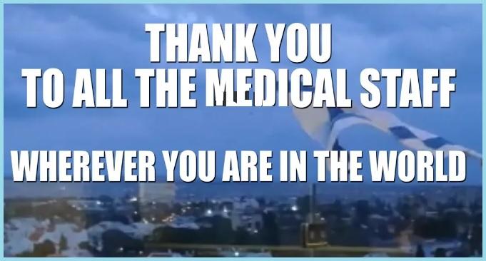 THANK YOU MEDICAL STAFF.jpg